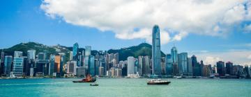 香港的酒店