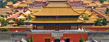 北京的酒店