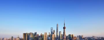 上海的酒店
