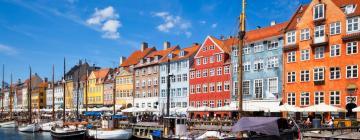 哥本哈根的酒店