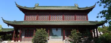 扬州的酒店