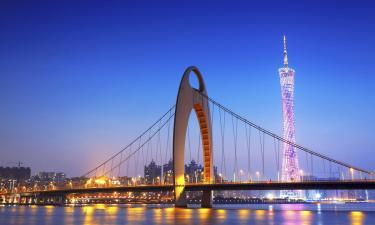 广州的青旅