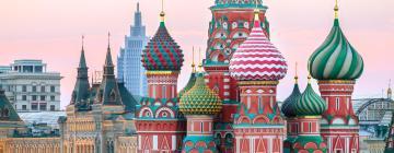 俄罗斯的酒店