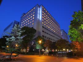 立川皇宫酒店,位于立川市立川站附近的酒店