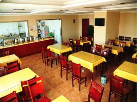 格林豪泰常州中吴大道江苏理工学院快捷酒店,位于常州的酒店