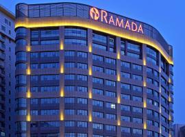 常州华美达国际大酒店,位于常州的酒店