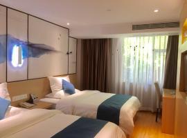 广州鸿城宾馆,位于广州的酒店