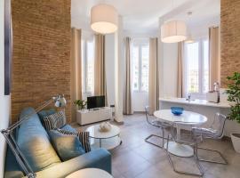 腾迪拉斯公寓,位于科尔多瓦的公寓