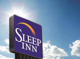 Sleep Inn & Suites Denver International Airport,位于丹佛的酒店