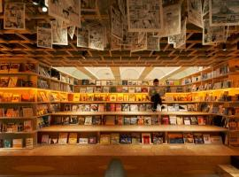 东京新宿书和住宿旅馆,位于东京的酒店
