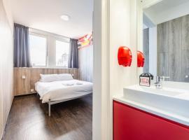 欧元格拉斯哥旅馆,位于格拉斯哥的酒店