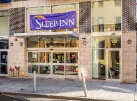 市中心司丽普酒店,位于费城的酒店