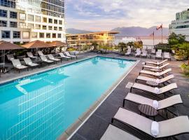 Fairmont Waterfront,位于温哥华的酒店