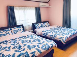 Kaen,位于立川市的酒店