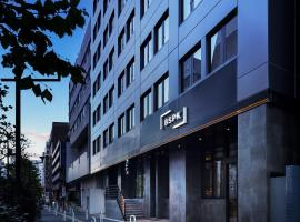 Bespoke Hotel Shinjuku,位于东京的酒店
