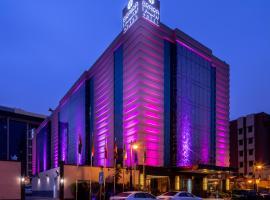 布雷拉利雅得酒店,位于利雅德的酒店