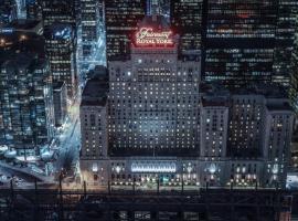 Fairmont Royal York Gold Experience,位于多伦多的酒店
