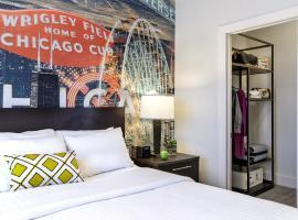 维尔西酒店,位于芝加哥的酒店