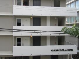Waikiki Central Hotel - No Resort Fees,位于檀香山的酒店
