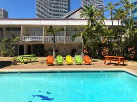 Pagoda Waikiki,位于檀香山的酒店