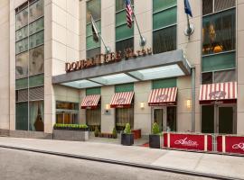 DoubleTree by Hilton New York Downtown,位于纽约的酒店