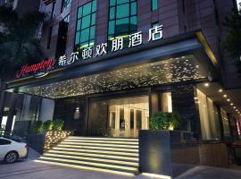 广州天河体育中心希尔顿欢朋酒店,位于广州的酒店
