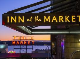 市场旅馆,位于西雅图的酒店