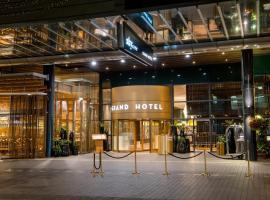 The Grand by SkyCity,位于奥克兰的酒店