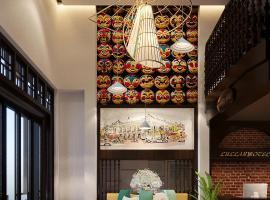 Hanoi Lullaby Hotel and Travel,位于河内的酒店