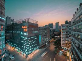 希诺酒店·广州北京路步行街店,位于广州的酒店