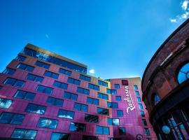 格拉斯哥丽芮酒店,位于格拉斯哥的酒店