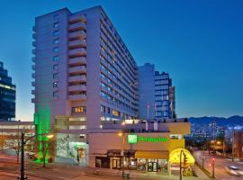 温哥华中心百老汇假日酒店,位于温哥华的酒店