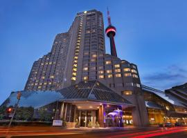 多伦多中心洲际酒店,位于多伦多的酒店