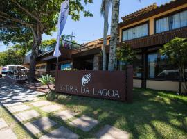 巴拉拉戈阿酒店,位于布希奥斯的酒店