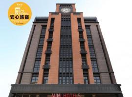 MINI HOTELS(逢甲館),位于台中市的酒店