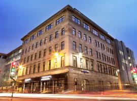 靛蓝格拉斯哥酒店,位于格拉斯哥的酒店