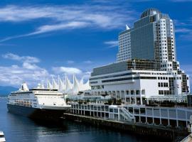 温哥华泛太平洋酒店,位于温哥华的酒店