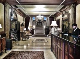 玛尔圭酒店,位于西雅图的酒店
