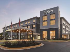 Radisson Hotel Atlanta Airport,位于亚特兰大的酒店