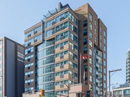 GEC市区格兰维尔套房酒店,位于温哥华的酒店