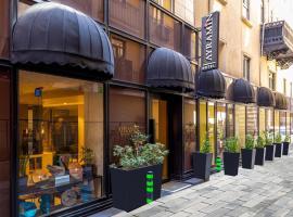 阿拉敏塔克西姆酒店,位于伊斯坦布尔的酒店