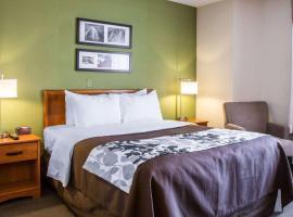 安睡中途岛机场贝德福德公园酒店,位于芝加哥的酒店