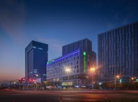 上海汇金智选假日酒店,位于上海的酒店