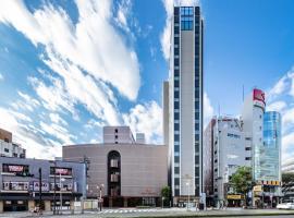 Hotel Emisia Tokyo Tachikawa,位于立川市立川站附近的酒店