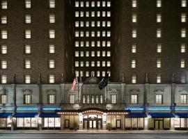 休斯顿俱乐部奎特酒店,位于休斯顿的酒店