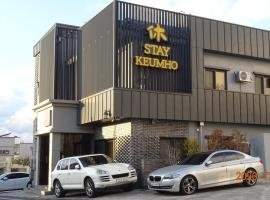 Hotel HueStay-KeumHo,位于西归浦市的酒店