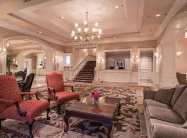 苏顿普莱斯酒店,位于温哥华的酒店