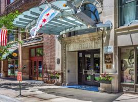 布雷克酒店 - 阿桑德连锁酒店成员,位于芝加哥的酒店