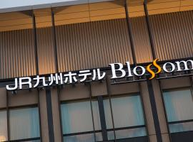 新宿花JR九州酒店,位于东京新宿站附近的酒店