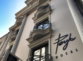 佩科酒店,位于伊斯坦布尔的酒店